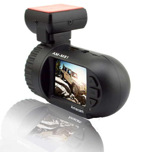 Best UK On Dash Camera